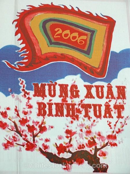 Poster Art, Vietnam - Asia