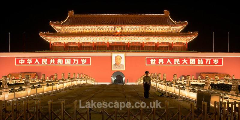 Tiananmen Gate_0013 - China