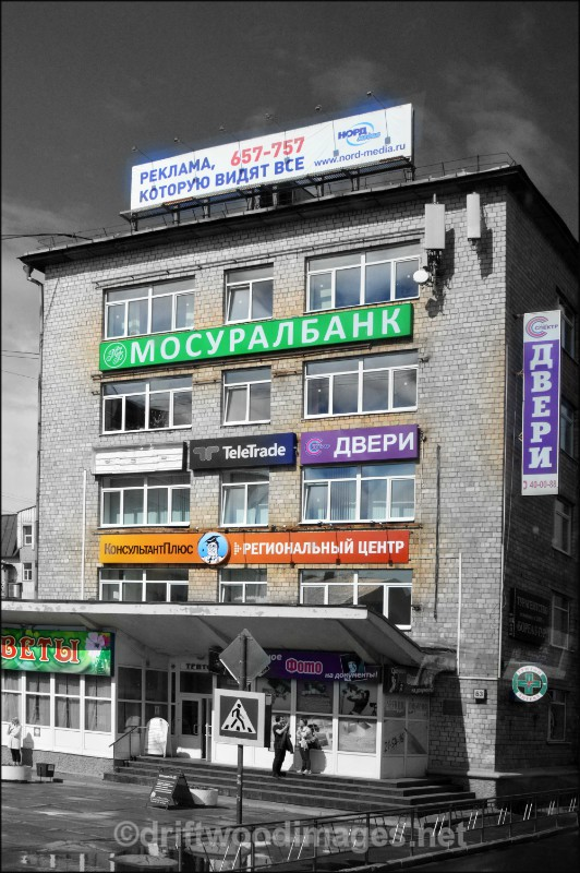 Archangel shops and flats comp   - Archangel, Russia
