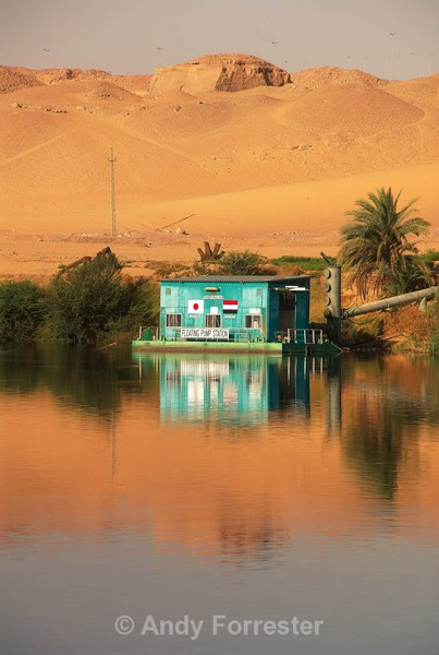 Pumping Station - Egypt