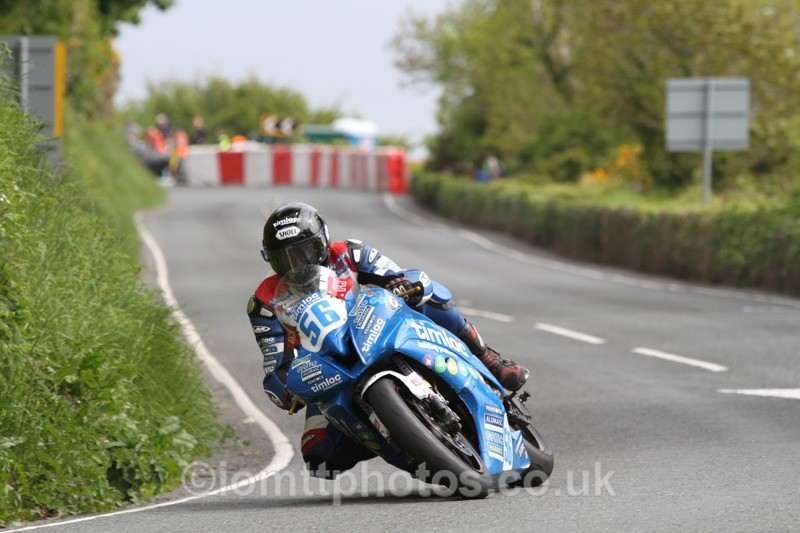 IMG_0242 - Supersport Race 1 - 2013