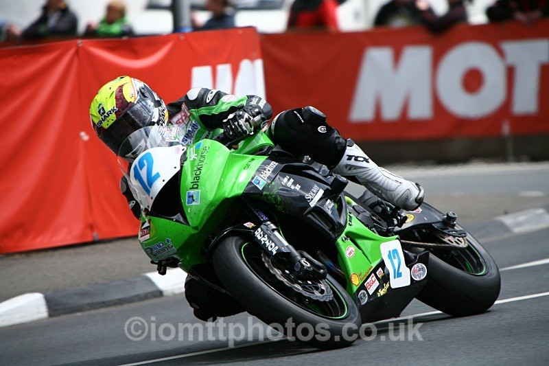 - Supersport Race 2