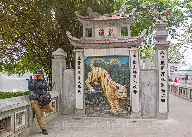 IMG_5024 Walkway to the Huc Bridge, Hoan Kiem Lake, Hanoi, Vietnam - Vietnam