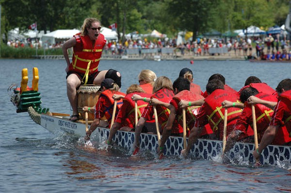 Dragon Boat Race  2 - Summer