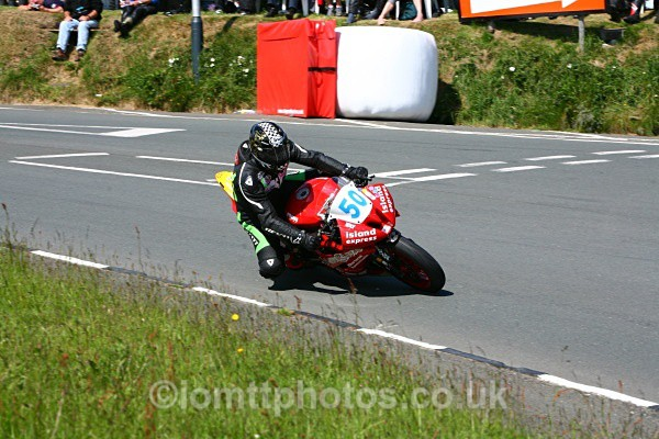 - Supersport Race 2 - TT 2010
