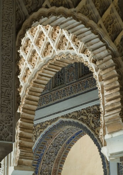 Alcazar Arches - Monument