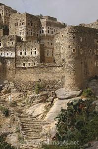- Yemen, Arabian Peninsula