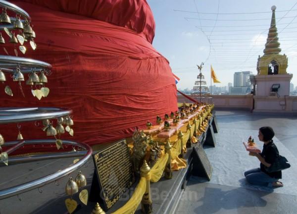 Golden Prayer - Travel