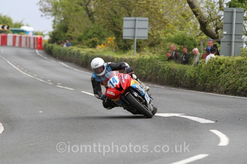 IMG_0173 - Supersport Race 1 - 2013