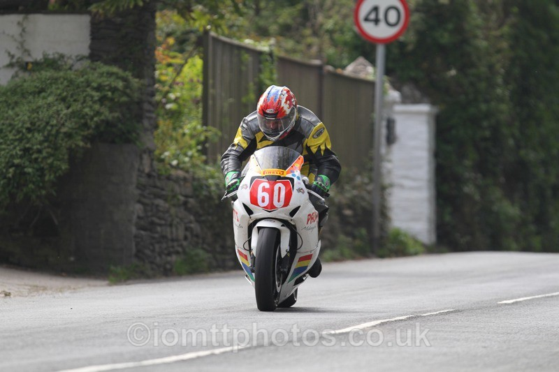 IMG_0942 - Superstock - 2013