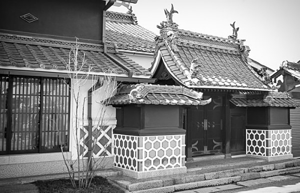 Kura Conversion with Shachi - Dozō Kura