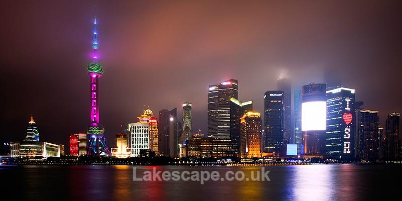 'I Heart Shanghai' _1167 - China