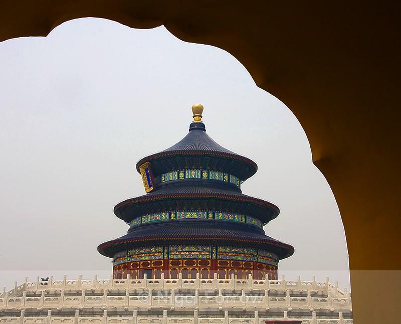Hall of Prayer for Good Harvests - China