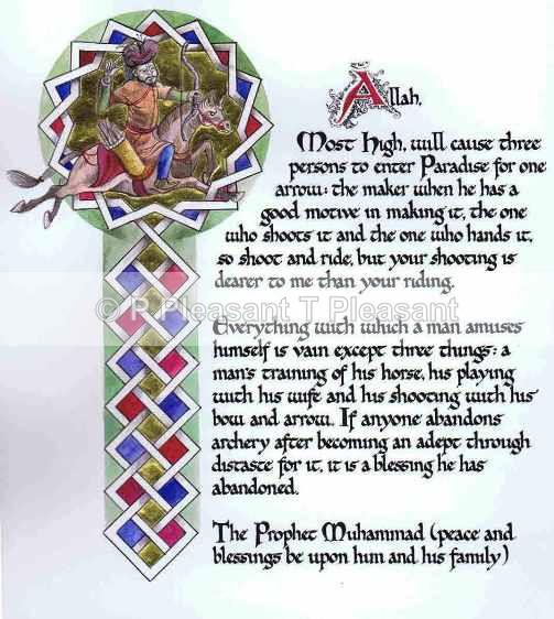 Commemorative Piece - Islamic Archer - Gifts