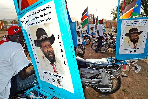 Sudan Election Rally April 2010