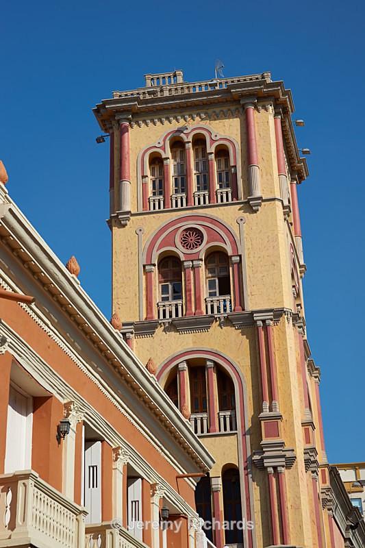 University of Cartagena - Colombia