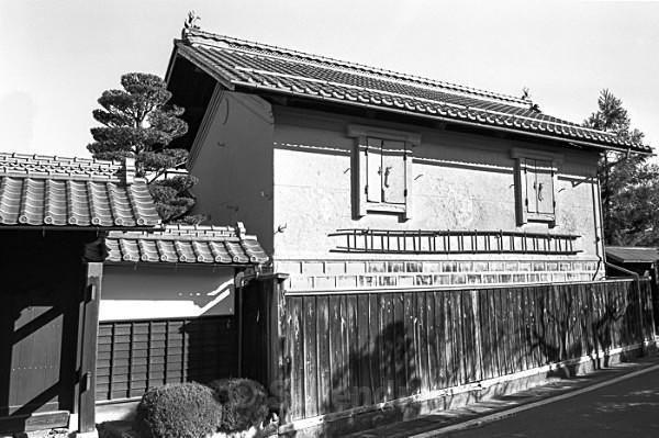 Rustic Kura_ - Dozō Kura
