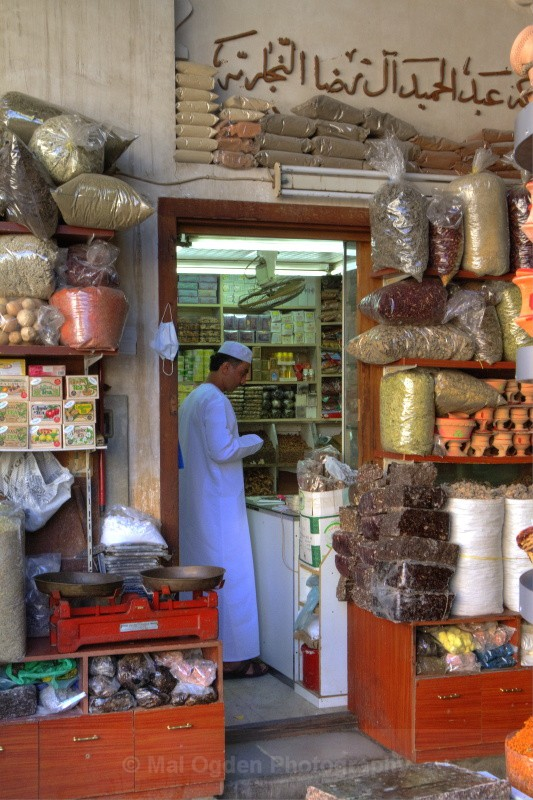 Spice Souk - Dubai UAE